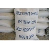 Wholesale Sodium Sulphate Anhdydrous from china suppliers