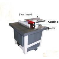 Wholesale MJ243C universal silent woodworking cutting wood circular saw with blade from china suppliers