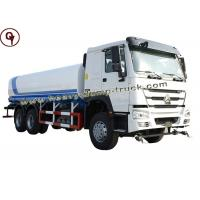 Wholesale Sinotruk 25m3 HOWO Sprayer Water Tank Truck 371HP 8X4 Sprinkling Truck from china suppliers