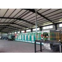 Wholesale Electric Paper Egg Tray Making Machine / Industrial Egg Tray Production Line from china suppliers