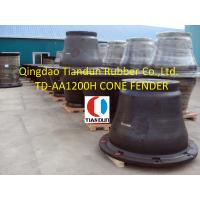 Wholesale Cone Rubber Marine Fenders 1200H Trelleborg / Bridgestone / Quayquip from china suppliers
