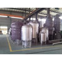 Wholesale Stainless Steel Water Treatment Pressure Vessel Tank Customized from china suppliers