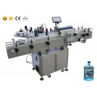 Wholesale Automatic round bottle labeling machine with bottle separator and fixed point self adhesive from china suppliers