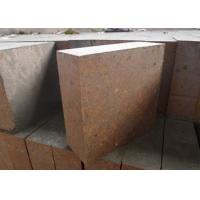 Wholesale Rotary Kiln Silicon Carbide Bricks 2.65 G/Cm³ Bulk Density Square Size CE Approval from china suppliers