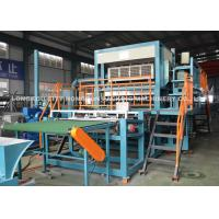 China Rotary Waste Paper Egg Tray Machine , Production Line For Egg Tray on sale