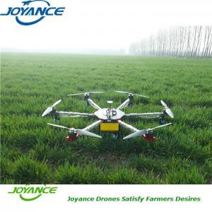 Wholesale Sprayer Drone from Sprayer Drone Supplier