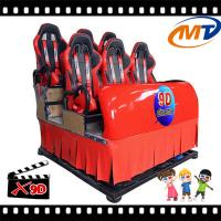Wholesale 2014 Hot Sale home cinema 5D Theater Cinema,4D 5D 6D Cinema System from china suppliers