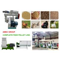 Buy cheap AMEC Complete Factory Price Industrial 2t/h Poultry Feed Mill Plant from wholesalers