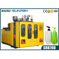 Buy cheap 2 Head HDPE Blow Moulding Machine For 1 Liter Spray Plastic Bottle SRB70D-2 from wholesalers