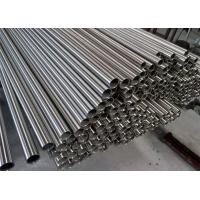 Wholesale ASTM A677 Stainless Steel Alloy 904L SS 1.4539 Welded Tubing  ERW Pipe from china suppliers