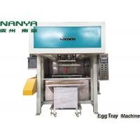 China Eco - Friendly Waste Paper Pulp Egg Carton Machine With Dryer / Egg Tray Forming Machine on sale