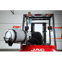 Wholesale JAC Sit Down 1.8 Ton LPG Forklift Trucks High Performance Low Emissions from china suppliers