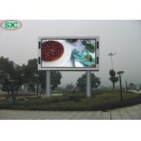 Buy cheap Hot sale full color P8 outdoor led video display screen for sale from wholesalers