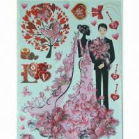Wholesale Wall Decals for Children's Room, 3D Design from china suppliers