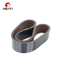 Wholesale Farm Machinery Belts from china suppliers