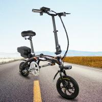 Wholesale Disc Brake Foldable Electric Bike , 12 Inch 36V 250W Folding Mountain Bike from china suppliers