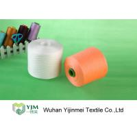 Wholesale 22/2 Plastic Tube 100% Polyester Spun Yarn With Ring Spun / TFO Technics from china suppliers