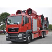 Wholesale Large Power Fire Brigade Truck / Fire And Rescue Vehicles ISO9001 / CCC from china suppliers