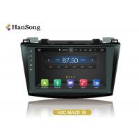 Wholesale HZC Mazda 16 Car Multimedia Navigation System Android version:7.x 1.6G HZ  CPU from china suppliers