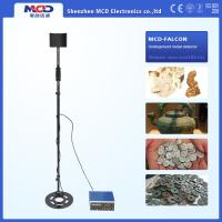 Buy cheap Professional Underground Metal Detector for Gold and Silver , Easy Operation from wholesalers
