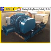 Wholesale Wastewater Treatment Roots Rotary Blower With Inlet Filter Silencer from china suppliers