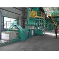 Wholesale Balers For Plastic from china suppliers