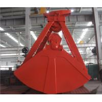 Wholesale 20m³  Four Ropes Mechanical Clamshell Grab for Port Loading Coal and Bulk Materials from china suppliers