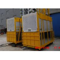 Wholesale Building Goods Hoist Lift Customized Painted Twin Cage , Gantry Hoists from china suppliers