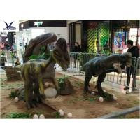 Wholesale Eyes Blink Giant Life Size Dinosaur Theme Park Simulation Roar / Infrared Ray Sensor from china suppliers