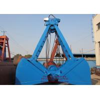 Wholesale Low Noise and Safety Mechanical Clamshell Grab Bucket , Four Ropes Grapple 10m³ from china suppliers