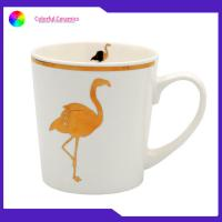 Buy cheap 420ml flamingo ceramic cup coffee mugs set new bone china mug with gold decal from wholesalers