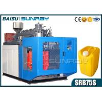 Wholesale Blow Moulding Process 15L Plastic Jerry Can Making Machine 1500 Bottles / Day SRB75S-1 from china suppliers