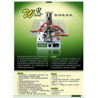 WR800 Automatic programming system