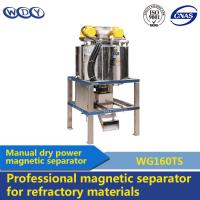 Wholesale Drum Magnet Self Cleaning Magnetic Separator Machine In Foshan from china suppliers