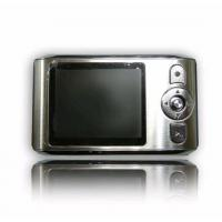 Wholesale MP3,MP4,MP3 Player,MP4 Player, Portable Media Player from china suppliers