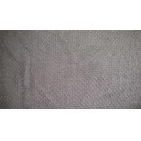 Buy cheap 100% Polypropylene honycombed knitted fabric Double Knit Fabric from wholesalers