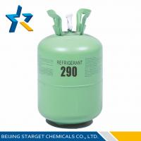 Wholesale R290 Pure Gas 4.25 Mpa hydrocarbon HC Refrigerant as temperature sensing medium from china suppliers