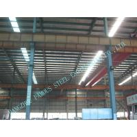 Buy cheap Pipe Truss/H Shape Portal Frame Industry Structural Steelwork Fabrication from wholesalers