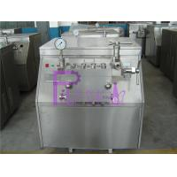 Wholesale High Pressure Homogenizer Milk Juice Processing Equipment from china suppliers