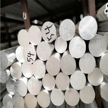 Quality Corrosion Resistance Aluminium Extrusion Bar , Aluminium Round Bar High Strength for sale