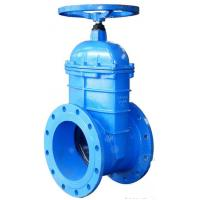 Wholesale Large Diameter Resilient metal seated gate valve As DIN F4 and AS2129 from china suppliers