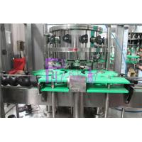 Wholesale Screw Feeding Type Cola / Soda Can Filling Machine / Canning Machine Plc Control from china suppliers