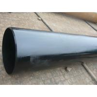 Wholesale DIN17175 carbon steel pipes from china suppliers