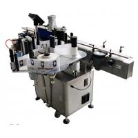 Wholesale HG Red wine labeling machine glass wine bottle labeling machine PLC control system MITSUBISHI brand from china suppliers