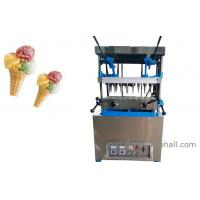 Wholesale WAFER ICE CREAM CONE BAKING MACHINE WITH 24 MOULD from china suppliers