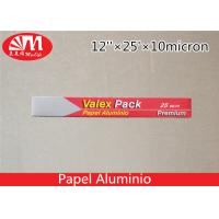 Wholesale Recyclable Heavy  Household Aluminum Foil, Industrial Aluminum Foil Rolls Food Packaging from china suppliers