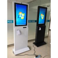 China 55 Inches Touch Screen Pos Terminal Floor Standing Kiosk Smooth Black Marble Texture wholesale