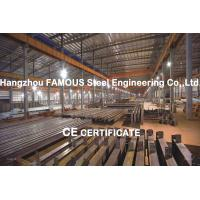 Professional Design Industrial Steel Buildings workshop CE & ASTM STANDARD