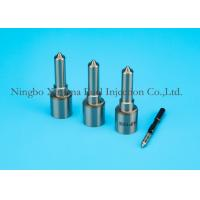 Quality Common Rail Bosch Diesel Injector Parts Nozzles For BMW / Mercedes High Speed Steel for sale