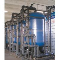 844 Water Pretreatment System